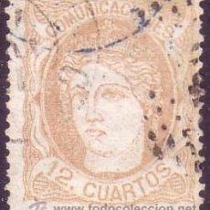 Sellos: ESPAÑA. (CAT. 113). 12 CTOS. MUY BONITO.. Lote 41008618