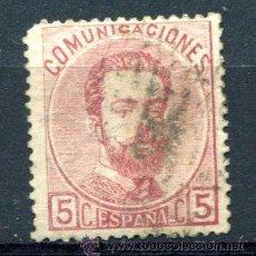 Sellos: EDIFIL 118. 5 CTS AMADEO I. MATASELLADO CON GRUESO FIJASELLOS.. Lote 41025462