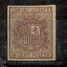 Sellos: COMUNICACIONES 1874 EDIFIL 153 NUEVO* VALOR 2013 CATALOGO 115.-- EUROS. Lote 41286600