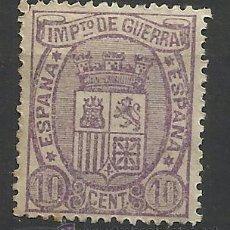 Sellos: IMPUESTO DE GUERRA 1875 EDIFIL 155 NUEVO(*) VALOR 2013 CATALOGO 21.-- EUROS. Lote 41331865