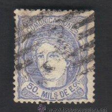 Timbres: SELLO USADO, AÑO 1870, EDIFIL 107, ESFIGIE ALEGÓRICA DE ESPAÑA. Lote 41405504