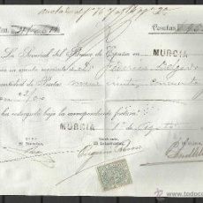 Sellos: A122- DOCUMENTO CON SELLO FISCAL AÑO 1896 MURCIA BANCO DE ESPAÑA FEDERICO DELGADO MORALES,SPAIN. Lote 41572702