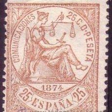 Sellos: ESPAÑA. (CAT.147). (*) 25 CTS. CASTAÑO. MUY BONITO.. Lote 42201505