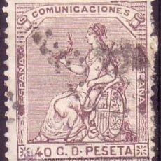Sellos: ESPAÑA. (CAT.136). 40 CTS. VARIEDAD POR DEFECTOS DEL CLICHÉ. MAGNÍFICO.. Lote 42202289