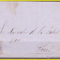 Sellos: 1872 GOBIERNO PROVISIONAL, CARTA DE VALENCIA A REUS, EDIFIL Nº 107. Lote 42214691