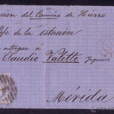Sellos: ESPAÑA.(CAT. 107).1871.CARTA DE MADRID A MÉRIDA.50 MLS.MANUSCRITO TEMA FERROCARRILES.MUY RARA. Lote 25736963