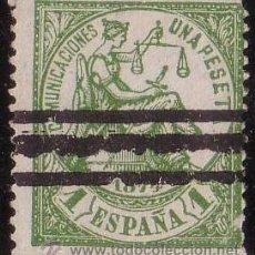 Sellos: ESPAÑA. (CAT. 150/GRAUS 208-III). 1 PTA. FALSO POSTAL TIPO III. BARRADO. BONITO Y MUY RARO.. Lote 42545971