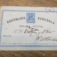 Sellos: TARJETA REPUBLICA ESPAÑOLA - VALLADOLID A SANTANDER - AÑO 1874. Lote 42559962