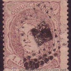 Sellos: ESPAÑA. (CAT. 102). 1 MLS. MUY BONITO.. Lote 42632758