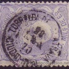 Sellos: ESPAÑA. (CAT. 107). 50 MLS. MAT. FECHADOR TIPO II DE, TORRALBA DE CALATRAVA (CIUDAD REAL). MUY RARO.. Lote 42633101