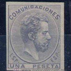 Sellos: AMADEO I.- 1872- Nº 127 S X.- COLOR LILA (GRIS TAL VEZ)-PRUEBA. Lote 42826637