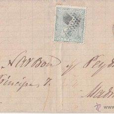 Sellos: ENVUELTA DE NAVIA (ASTURIAS) 10 CTS. VERDE. 1873. Lote 43857781