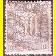 Selos: FISCALES 1870 SELLOS PARA RECIBOS, ALEMANY Nº 16 *. Lote 44348865