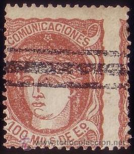 ESPAÑA. (CAT. 108/GRAUS 141-II). 100 MLS. FALSO POSTAL TIPO II. VARIEDAD DENTADO. MUY RARO. (Sellos - España - Amadeo I y Primera República (1.870 a 1.874) - Usados)