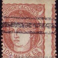 Sellos: ESPAÑA. (CAT. 108/GRAUS 141-II). 100 MLS. FALSO POSTAL TIPO II. VARIEDAD DENTADO. MUY RARO.. Lote 44389859