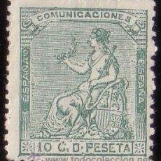 Sellos: ESPAÑA. (CAT. 133/GRAUS 182-XII). * 10 CTS. FALSO POSTAL TIPO XII. VARIEDAD CLICHÉ. MAGNÍFICO.. Lote 44390299