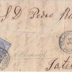 Selos: FRONTAL FECHADOR VILLARRAMIEL (PALENCIA) SELLO MATRONA. 187?. Lote 44468251