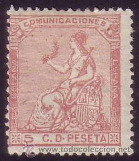ESPAÑA. (CAT. 132). * 5 CTS. MUY BONITO Y RARO. (Sellos - España - Amadeo I y Primera República (1.870 a 1.874) - Nuevos)