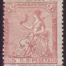 Sellos: ESPAÑA. (CAT. 132). * 5 CTS. MUY BONITO Y RARO.. Lote 44760930