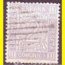 Sellos: 1872 AMADEO I, EDIFIL Nº 116 (O) LUJO. Lote 44993373