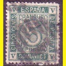 Sellos: 1872 AMADEO I, EDIFIL Nº 117 (O). Lote 44993399