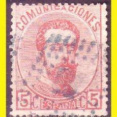 Sellos: 1872 AMADEO I, EDIFIL Nº 118 (O). Lote 44993419