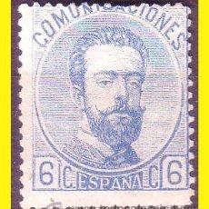 Sellos: 1872 AMADEO I, EDIFIL Nº 119 (*) . Lote 44993422