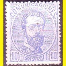 Sellos: 1872 AMADEO I, EDIFIL Nº 121 (*). Lote 44993484