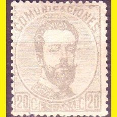 Sellos: 1872 AMADEO I, EDIFIL Nº 123 *. Lote 44993521