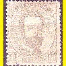 Sellos: 1872 AMADEO I, EDIFIL Nº 123 *. Lote 44993521
