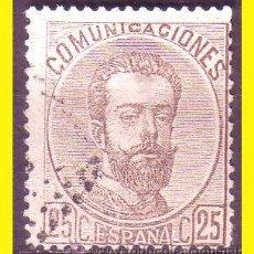 Sellos: 1872 AMADEO I, EDIFIL Nº 124 (O). Lote 44998507