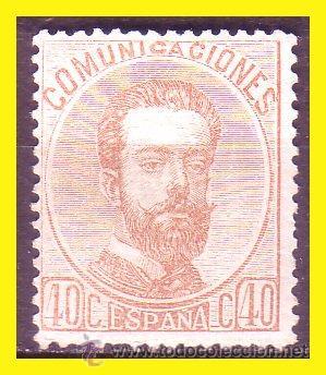1872 AMADEO I, EDIFIL Nº 125 (*) (Sellos - España - Amadeo I y Primera República (1.870 a 1.874) - Nuevos)