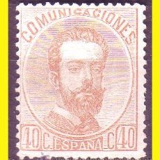 Sellos: 1872 AMADEO I, EDIFIL Nº 125 (*). Lote 44998512