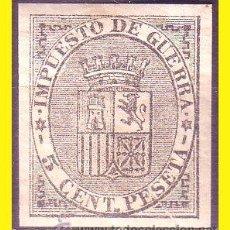 Sellos: 1874 ESCUDO DE ESPAÑA, EDIFIL Nº 141S * * . Lote 44998532