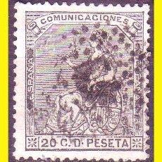 Sellos - 1873 I República, EDIFIL nº 134 (o) - 44998639