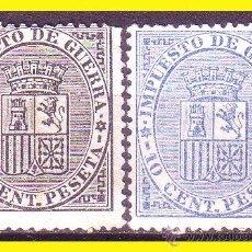 Sellos: 1874 ESCUDO DE ESPAÑA, EDIFIL Nº 141 Y 142 (*). Lote 44999928