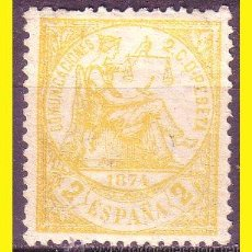 Sellos: 1874 ALEGORÍA DE LA JUSTICIA, EDIFIL Nº 143 *. Lote 44999966
