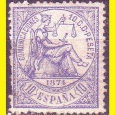 Sellos: 1874 ALEGORÍA DE LA JUSTICIA, EDIFIL Nº 145 (O). Lote 45000014