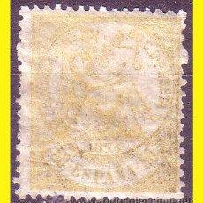 Sellos: 1874 ALEGORÍA DE LA JUSTICIA, EDIFIL Nº 149 *. Lote 45000166