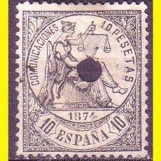 Sellos: 1874 ALEGORÍA DE LA JUSTICIA, EDIFIL Nº 152T. Lote 45000234