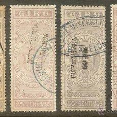 Sellos: FISCALES - EFECTOS DE COMERCIO. GIRO. 1874. 4 VALORES DE LA SERIE IMPUESTO DE GUERRA. Lote 45001949