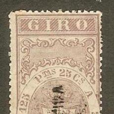 Sellos: FISCALES - EFECTOS DE COMERCIO. GIRO. 1874. 1 VALOR EN PTA. DE LA SERIE IMPUESTO DE GUERRA. Lote 45001989
