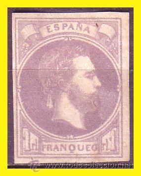 1874 CORREO CARLISTA EDIFIL Nº 158 (*) (Sellos - España - Amadeo I y Primera República (1.870 a 1.874) - Nuevos)