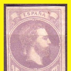 Sellos: 1874 CORREO CARLISTA EDIFIL Nº 158 (*). Lote 45020421