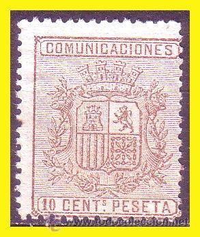 1874 ESCUDO DE ESPAÑA, EDIFIL Nº 153 (*) (Sellos - España - Amadeo I y Primera República (1.870 a 1.874) - Nuevos)