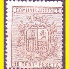 Sellos: 1874 ESCUDO DE ESPAÑA, EDIFIL Nº 153 (*). Lote 45020717