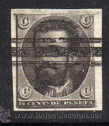ESPAÑA: 1872 AMADEO I - PRUEBA NO ADOPTADA - BARRADO SIN DENTAR (Sellos - España - Amadeo I y Primera República (1.870 a 1.874) - Usados)
