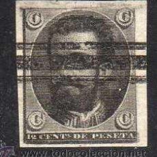 Sellos: ESPAÑA: 1872 AMADEO I - PRUEBA NO ADOPTADA - BARRADO SIN DENTAR. Lote 45769757