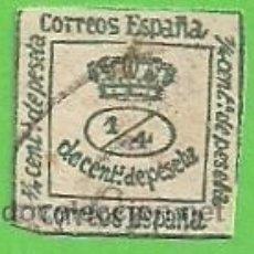 Sellos: AÑO 1876. EDIFIL 173. CORONA REAL Y ALFONSO XII.. Lote 46218792