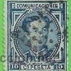 Sellos: AÑO 1876. EDIFIL 175. CORONA REAL Y ALFONSO XII.. Lote 46218874